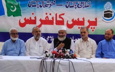 حکمران کراچی کے ساتھ مفتوحہ علاقے جیسا سلوک کررہے ہیں:سینیٹر سراج الحق