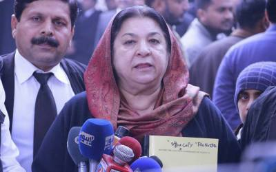 جسٹس اعجازالاحسن کے گھر پر فائزنگ کی جتنی مذمت کی جائے کم ہے:ڈاکٹر یاسمین راشد
