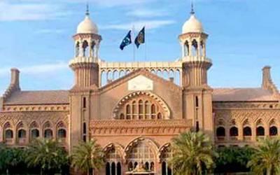 حکومت کوبجٹ پیش کرنے سے روکنے کیلئے لاہورہائیکورٹ میں درخواست دائر