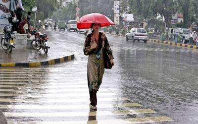 لاہور، راولپنڈی اور اسلام آبادسمیت مختلف شہروں میں بارش، موسم خوشگوار ہو گیا