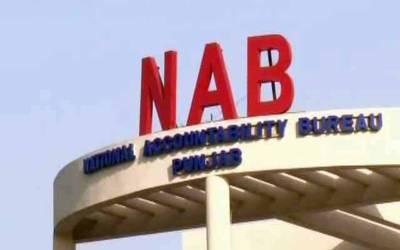 پنجاب کی 39 پبلک لمیٹڈ کمپنیوں نے ریکارڈ نیب لاہور کو فراہم کر دیا