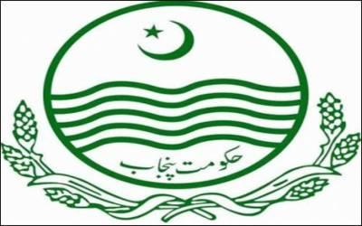 سرکاری ملازمتوں پر پابندی، پنجاب حکومت نے الیکشن کمیشن کا اقدام ہائیکورٹ میں چیلنج کردیا
