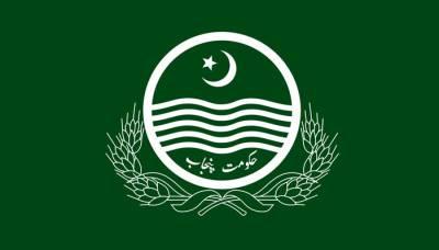 ' کوئی بھی حکومت کو انتظامی امور کی انجام دہی سے ۔ ۔ ۔ ۔'' پنجاب حکومت نے فیصلہ چیلنج کردیا، عدالت سے رجوع کرلیا