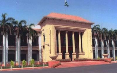 جسٹس اعجاز الاحسن کے گھر پر فائرنگ، پنجاب اسمبلی میں مذمتی قرارداد جمع
