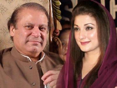 لاہور ہائیکورٹ؛نوازشریف اور مریم نواز سمیت 16 حکومتی شخصیات کے عدلیہ مخالف بیان نشر کرنے پر پابندی عائد