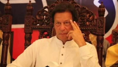 پارٹی کے کچھ لوگوں نے ضمیربیچا،اب انہیں پارٹی سے نکالیں گے:عمران خان