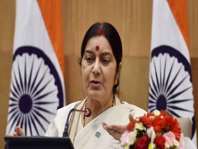 پڑوسی ممالک بالخصوص پاکستان کے ساتھ تعلقات بھارت کی ترجیح ہے : سشما سوراج