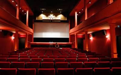 سعودی عرب میں پہلے سینما گھر کا افتتاح18اپریل کو ہوگا