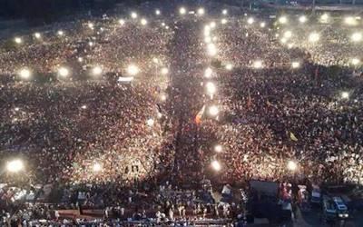 پی ٹی آئی کا مینار پاکستان جلسہ، ضلعی انتظامیہ کا اجازت دینے سے انکار