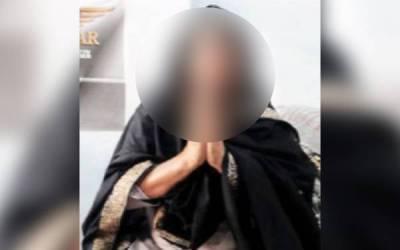 چشتیاں: رقم واپس مانگنے پر ٹیچر کی گن پوائنٹ پر بیوہ سے زیادتی