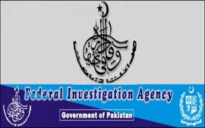 ہزاروں پاکستانی کاروباری شخصیات پر ایک مرتبہ پھر تلوار لٹک گئی، ایف آئی اے نے ایسا کام کردیا کہ جان کر کسی کی بھی نیندیں اڑ جائیں