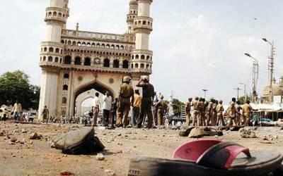 مکہ مسجد دھماکا کیس کا فیصلہ سنا دیا گیا، تفصیلات ایسی کہ سنتے ہی ہرمسلمان کی آنکھیں نم ہوگئیں