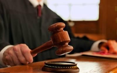 20 افراد کے قتل مقدمہ کی سماعت روزانہ کی بنیاد پر شروع