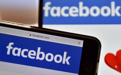 فیس بک دوستی نے منگنی تڑوادی