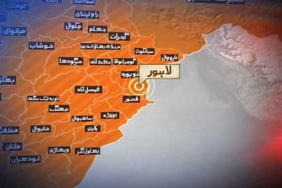 ٹول پلازوں کی بحالی: مزدا ایسوسی ایشن کی پنجاب جام کرنے کی وارننگ