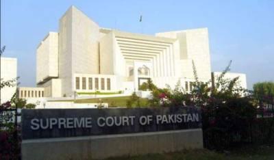 لاہور ہائیکورٹ نے نواز شریف اور مریم نواز کی تقاریر پر پابندی نہیں لگائی: سپریم کورٹ
