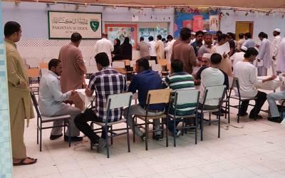 سوسائٹی آف پاکستانی ڈاکٹرز اِن کویت کے زیر اہتمام 16ویں فری میڈیکل کیمپ کا انعقاد