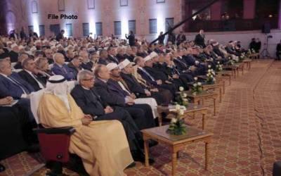 استنبول،القدس اکنامکس کانفرنس 100 ملین ڈالرفنڈ کے قیام کا اعلان