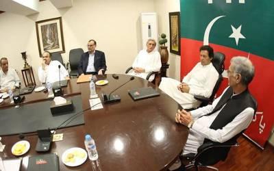 عمران خان کی زیرصدارت خیبر پختونخواپارلیمانی بورڈ کا اجلاس،امیدواروں سے ٹکٹ کی درخواست کیساتھ حلف وفاداری وصول کرنے کا بھی فیصلہ