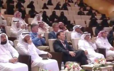 سعودی خاتون وزیر نے کانفرنس میں اپنے جسم کے ایسے حصے سے پردہ اُٹھا دیا کہ ہنگامہ برپاہوگیا، شہریوں نے آسمان سر پر اُٹھالیا