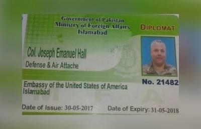 سفارتکار کا یہ مطلب نہیں کہ ہمارے بندے مارتا پھرے، جسٹس عامر فاروق کے کرنل جوزف کا نام ای سی ایل میں ڈالنے سے متعلق کیس کی سماعت میں ریمارکس