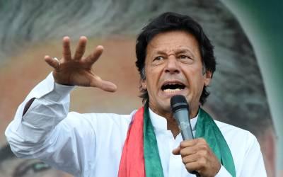عمران خان کا ووٹ بیچنے والوں کو بے نقاب کرنے کا فیصلہ