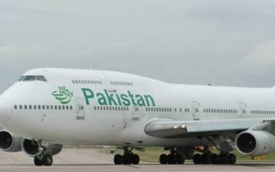 کراچی:قومی ایئر لائن کے چیف لیگل افسر احمد رﺅف نے استعفیٰ دے دیا