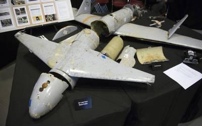 اہم ترین عرب ملک کی فوج نے دھماکہ خیز مواد سے بھرا ڈرون پکڑلیا،یہ ڈرون طیارہ کس ملک کا تھا ؟بڑا دعویٰ سامنے آگیا