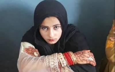 12 سالہ لڑکی کو اس کی ماں اور بھائی نے شرمناک کام کے لئے راضی کر لیا ،پولیس نے چھاپہ مارا تو پھر ۔۔۔۔۔
