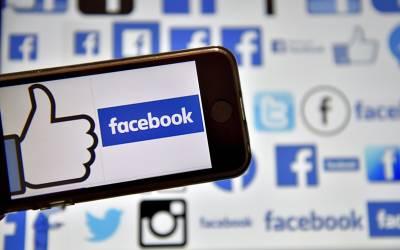 فیس بک پر لائیک بٹن کے ساتھ یہ کام کرنا غیر اسلامی ہے' مصر کے مفتی نے ایسا فتویٰ دے دیا کہ دنیا میں کھلبلی مچا دی