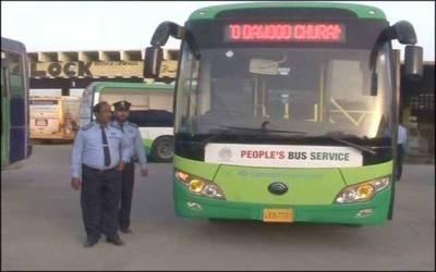 حکومت سندھ نے کراچی میں پیپلزبس سروس کا آغاز کردیا