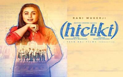 بالی ووڈ کی فلم ''ہچکی''کا باکس آفس پر 44 اعشاریہ 55 کروڑ روپے کا بزنس