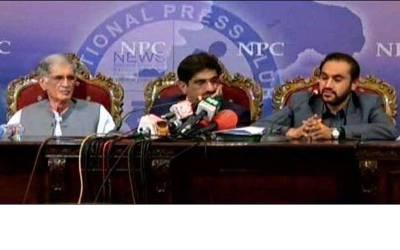 قومی اقتصادی کونسل کا اجلاس،وزیر اعلی سندھ،خیبر پختونخوااور بلوچستا ن کا واک آﺅٹ