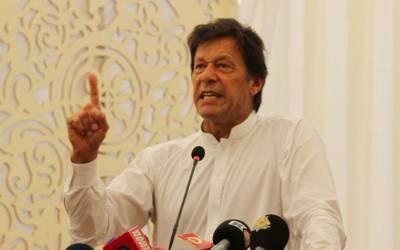 عمران خان کی کوئٹہ حملے کے باعث مصروفیات منسوخ ، لاہور سے واپس چلے گئے