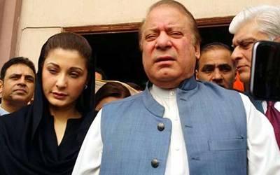 لاہور کے عوام نے عمران خان کو مسترد کردیا،وکٹ گرانے کا بہانہ کرکے بھاگ آئے،نوازشریف