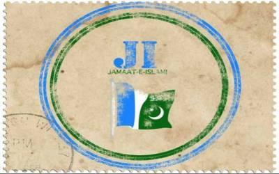 اپوزیشن جماعتوں کا اجلاس، جماعت اسلامی نے نگران وزیراعلیٰ پنجاب کیلئے نام پیش کردیئے