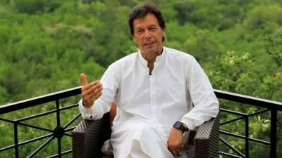عمران خان نے جو کہا وہ کر دکھایا ، ن لیگ کی بڑی وکٹ اڑا دی ، بڑے رہنما عہدے سے استعفیٰ دے کر پی ٹی آئی میں شامل