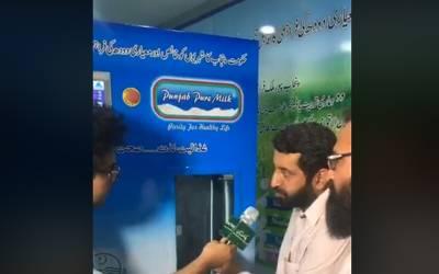 اے ٹی ایم مشین سے اب پیسے ہی نہیں بلکہ ۔۔۔۔۔۔ لاہور میں ایسی سہولت متعارف کہ آپ بھی حیران رہ جائیں گے