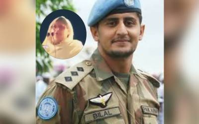 پاکستان کی سب سے بہادر ماں جو اپنے شہید کپتان بیٹے کی بہادری پر فخر کرتے ہوئے ایسی باتیں کہہ جاتی ہے کہ سننے والوں کے آنسو تھم نہیں پاتے ،اس کے بیٹے نے کیا معرکہ انجام دیا تھا ،آپ بھی جانئے