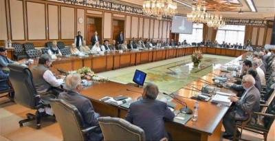 وزیراعظم کی زیر صدارت وفاقی کابینہ کا اجلاس، سالانہ ترقیاتی سکیموں اور بجٹ تیاری کا جائزہ