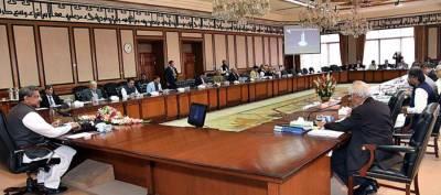 وزیراعظم کی زیر صدارت ایکنک کا اجلاس،رمضان پیکج کی منظوری دے دی گئی
