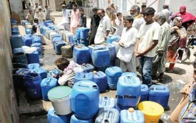 حکومت نے کراچی کے شہریوں کیلئے سب سے بڑا اعلان کر دیا ، اب کراچی کے شہریوں کو کبھی بھی پانی کی قلت کا سامنا نہیں کرنا پڑے گا کیونکہ ۔۔۔
