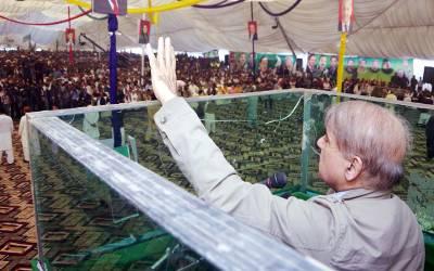 مسلم لیگ ن آج مردان میں سیاسی طاقت کا مظاہرہ کرے گی