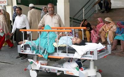 وفاقی بجٹ میں صحت کا شعبہ نظر انداز، حکومت نے 23 ارب روپے کی کٹوتی کردی