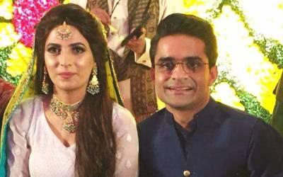 معروف اینکر پرسن شاہ زیب خانزادہ کی شادی۔۔۔ مہندی کی تصاویر منظرعام پر آ گئیں، دلہن کون ہے؟ سوشل میڈیا پر دھوم مچ گئی