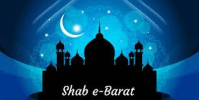 مانگ لو جو مانگنا ہے،جس رات اللہ آسمان دنیا پر جلوہ فرما ہوں گے