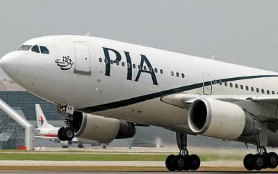 قومی ایئر لائن کی پرواز پی کے 300 نیو اسلام آباد ایئر پورٹ پر لینڈ کر گئی