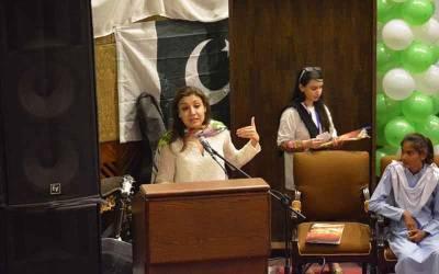 وہ پاکستانی خاتون جس کی ماہانہ تنخواہ 14 لاکھ روپے ہے ، یہ دراصل کون ہیں ؟ حیران کن خبرآگئی