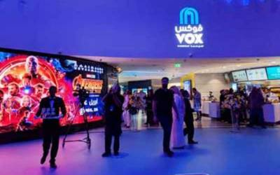 ماجد الفطیم اماراتی گروپ سعودی عرب میں 600 سینما گھر اور بچوں کے لئے سینما ہال کھولے گا