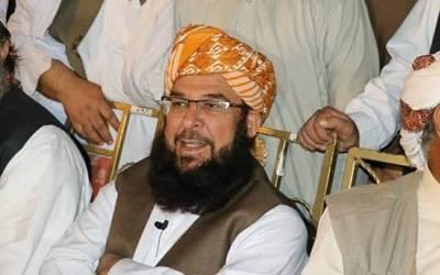 کوئٹہ میں حالیہ دہشتگردی کی روک تھام کیلئے موثر پالیسی مرتب کی جائے:مولانا عبد الغفور حیدری